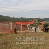太平镇:依法拆除违法建筑绝不手软