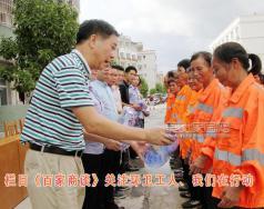 灵山最美环卫工人-广西第20个环卫工人节