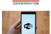 手机上这些功能千万要慎用警惕!