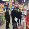 """灵城食安委组织开展""""两节""""期间食品安全检查"""