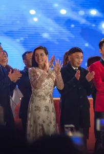 浙商城跨年演唱会