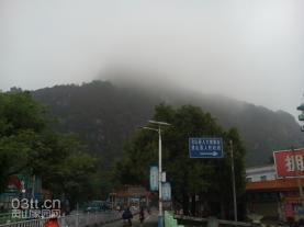 六峰山一头雾水