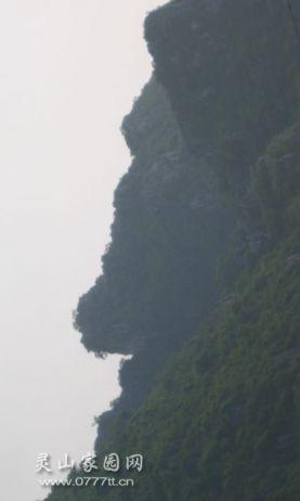 六峰山影像.