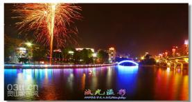 流光溢彩——2015年春节 灵城夜景