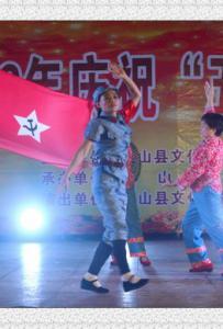 """2016年灵山县庆祝""""五.一""""国际劳动节大型文艺晚会"""