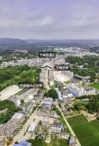 平南镇航拍VR全景