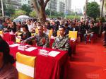 灵山县儿童青少年近视防控教育指导基地成立