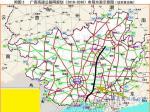 好消息!途经灵山的又一条高速公路即将开工建设!