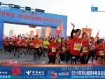 2020灵山国际半程马拉松还会举行吗