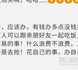 广东的朋友目测要原路返回,今年领头节恐有变化.....