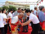 灵山县化龙中学举行庆祝教师节大会