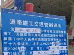 注意了!7月13日起灵山这段路因道路施工禁止大型车辆通行!