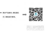 请相互转发!2月18日12时起,广西所有公共场所需扫码才能出入