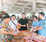 监督检查 严格规范猪肉市场