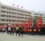 奔跑吧,爱运动的少年! ——记灵山县旧州镇中心校2020年小学生田径运动会
