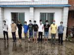 凌晨,灵山警方集中围剿毒品违法犯罪,一批涉毒人员落网!
