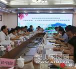 钦州市督察组到灵山县开展医联体建设、村医管理和医养结合改革落实情况督察