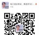 广西科技大学专升本函授_财务管理_正规学历,国家承认2.5年毕业
