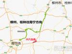 三月三出行提示,广西高速交警告诉您