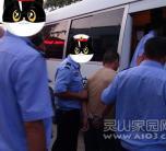 灵山公安对那隆镇两起寻衅滋事案涉案人员开展集中抓捕,7人落网!