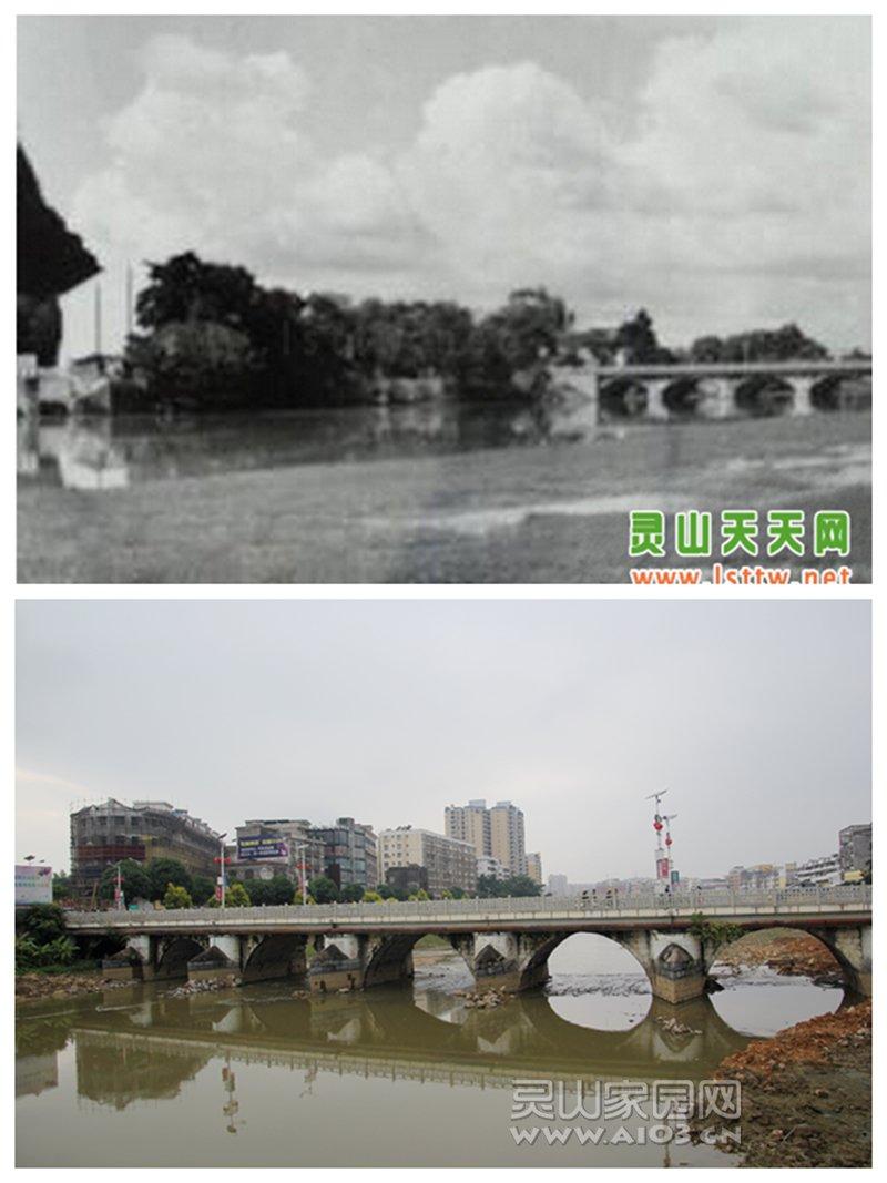 环秀桥_副本.jpg