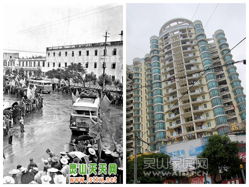 荔香城.jpg