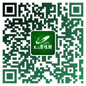 微信图片_20181005094050.png