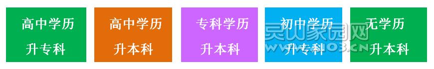 QQ图片20181115105223.png