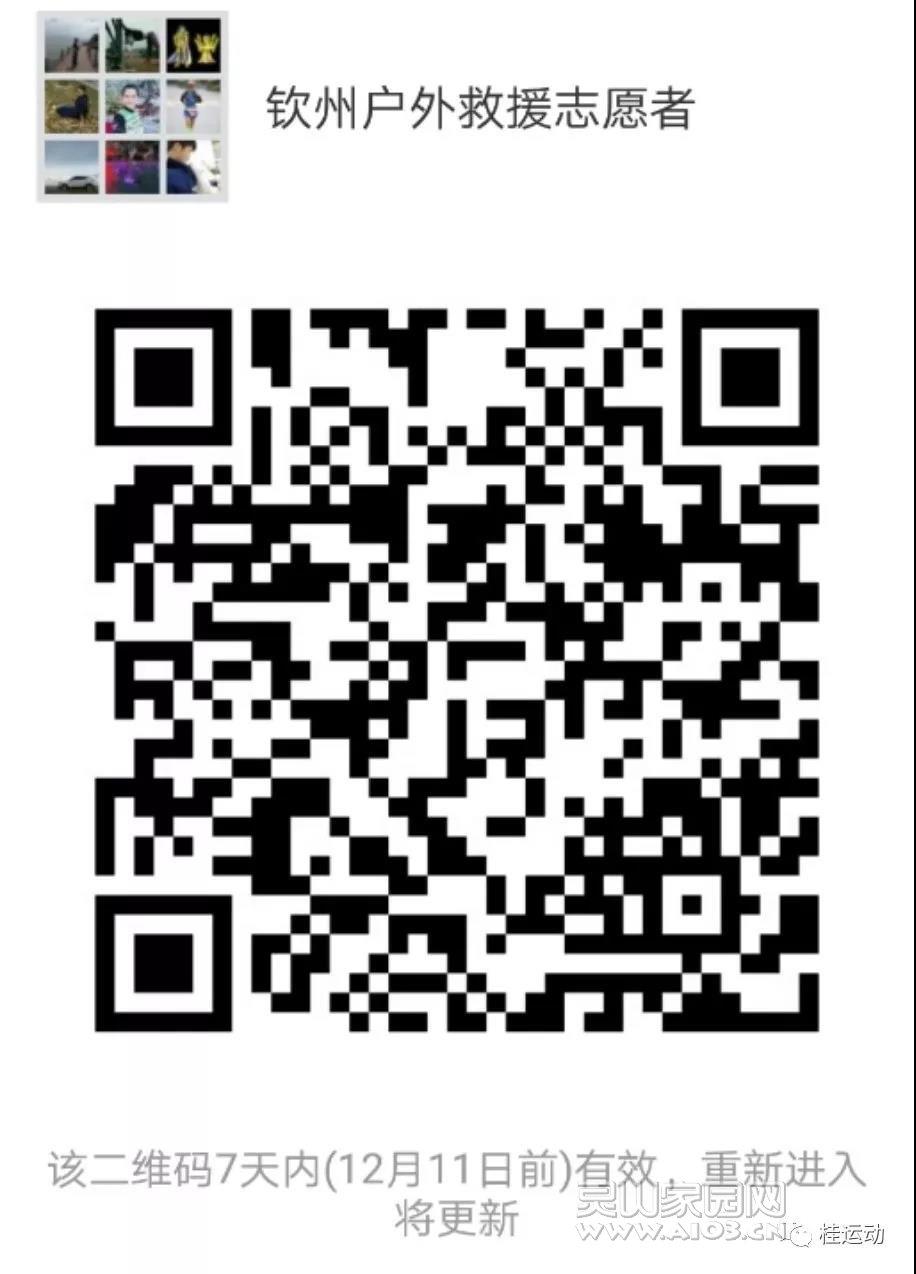 微信图片_20181205110803.jpg