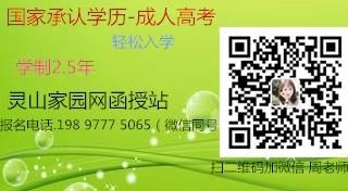 2b9e665832a2aa6b1c510e880a115fb.jpg