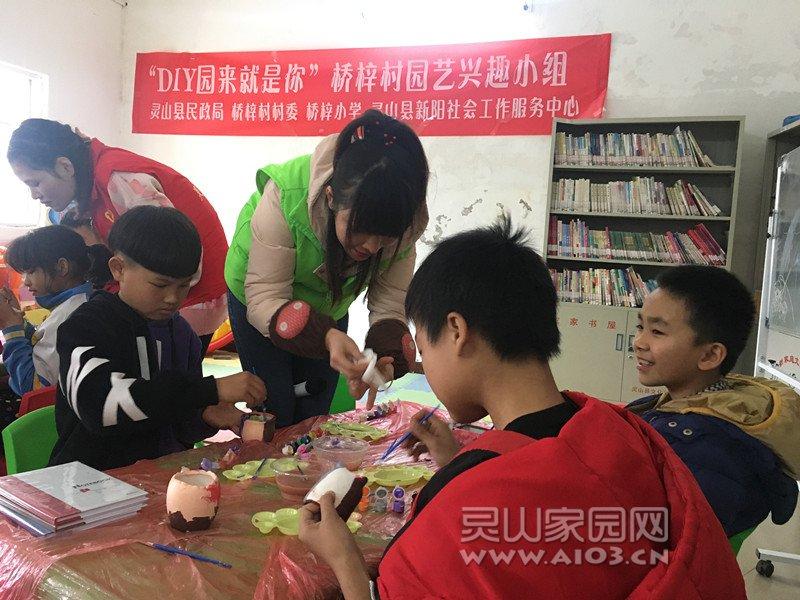 图一:社工、志愿者引导儿童花瓶涂色.jpg
