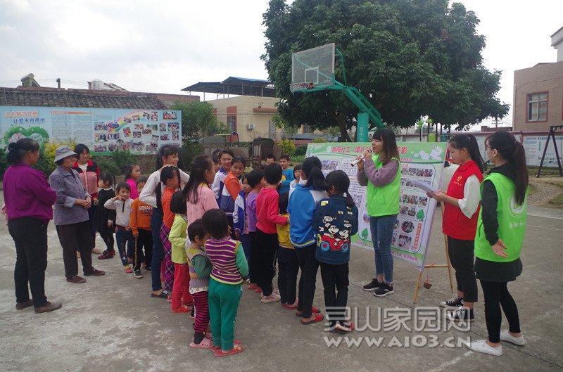 图一:儿童、村民听社工讲解展板.jpg