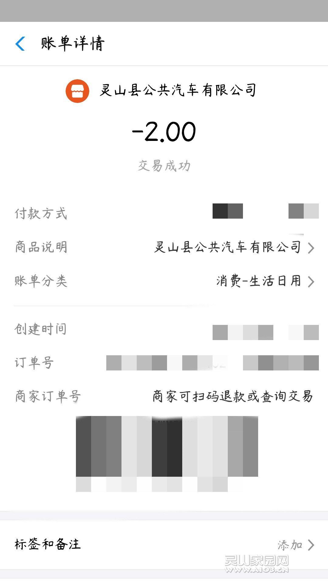 IMG_20190206_151208.jpg