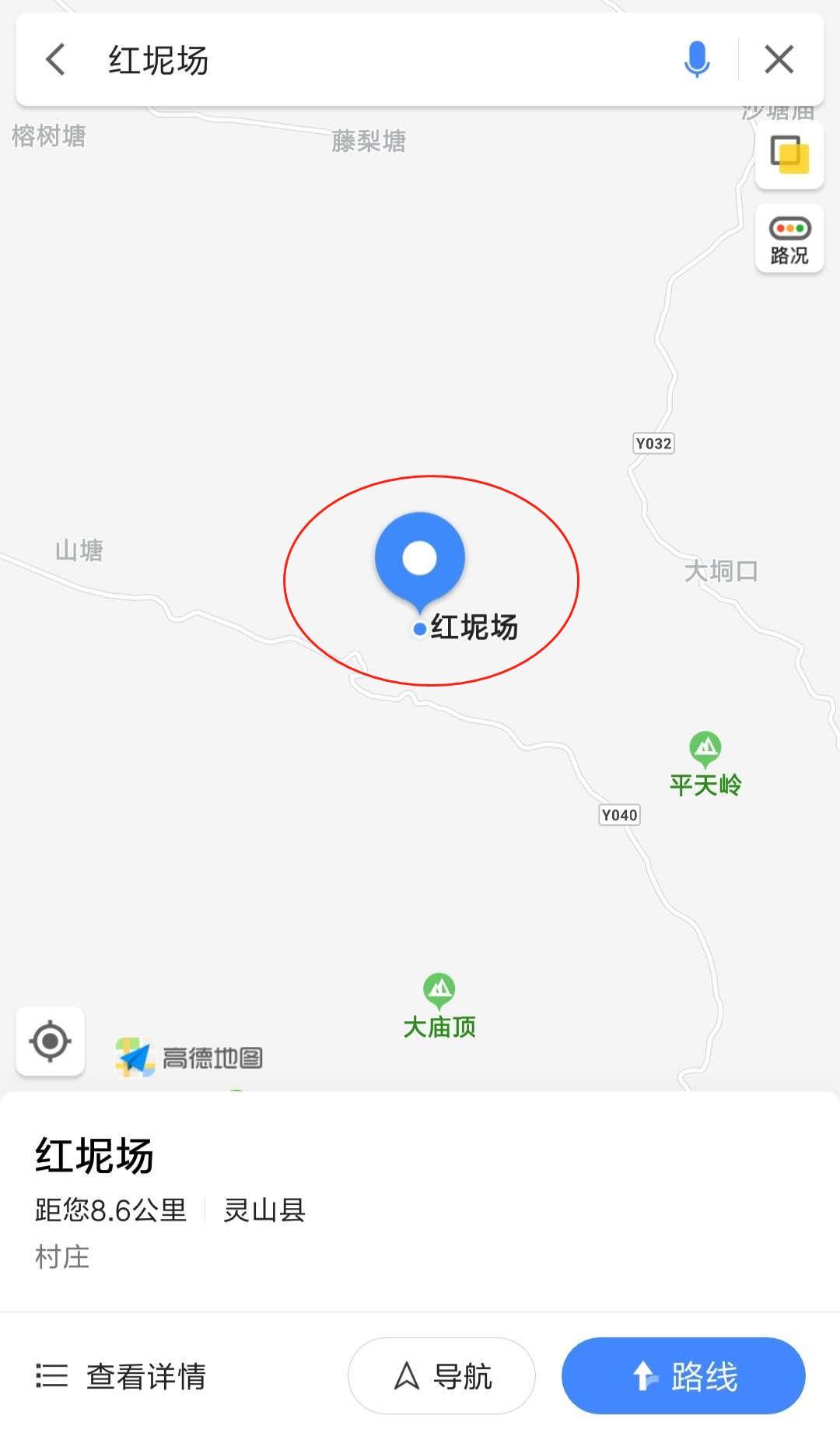 微信图片编辑_20190212101626.jpg