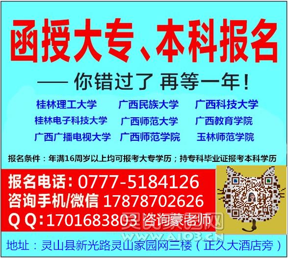 微信图片_20190114154308_副本.png