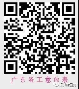 微信图片_20190212171241.jpg