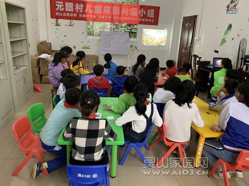 图四:儿童观看皮影讲解视频.jpg