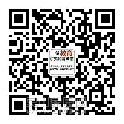灵山宁老师二维码.jpg