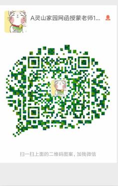1553047254(1).jpg