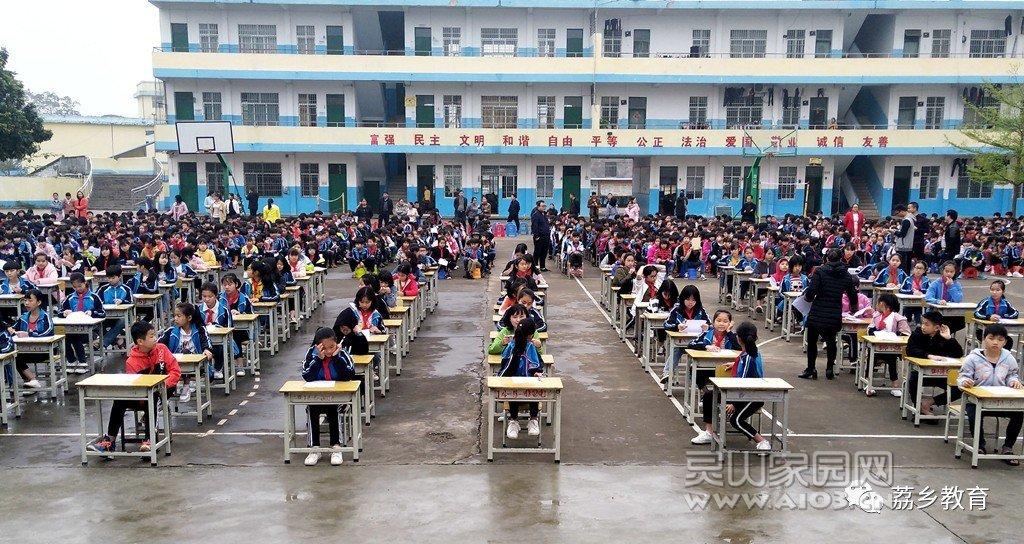 传承民族文化,感受汉字之美——三隆镇寄宿制小学举行第三届汉字听写大赛