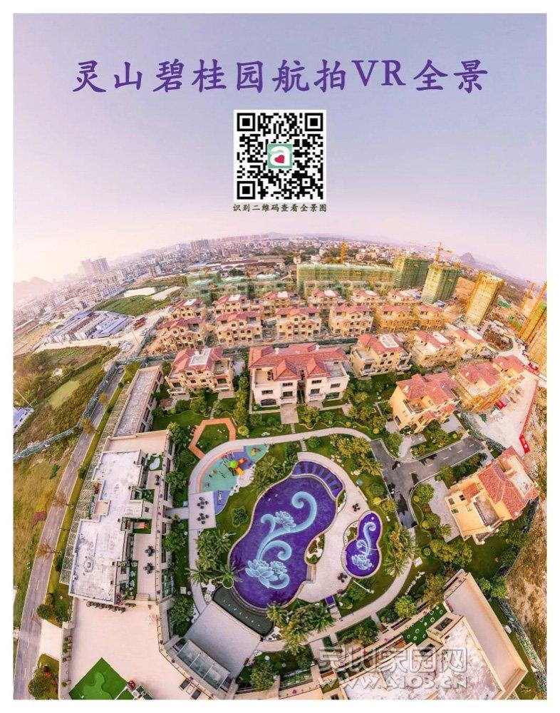 WeChat5a49e09d2bfb7d2727c6843c68404a62副本.jpg