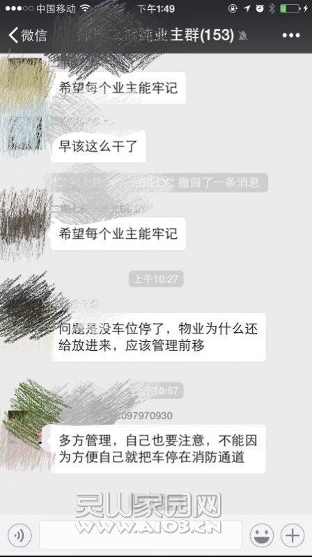 微信图片_20190520160931.jpg