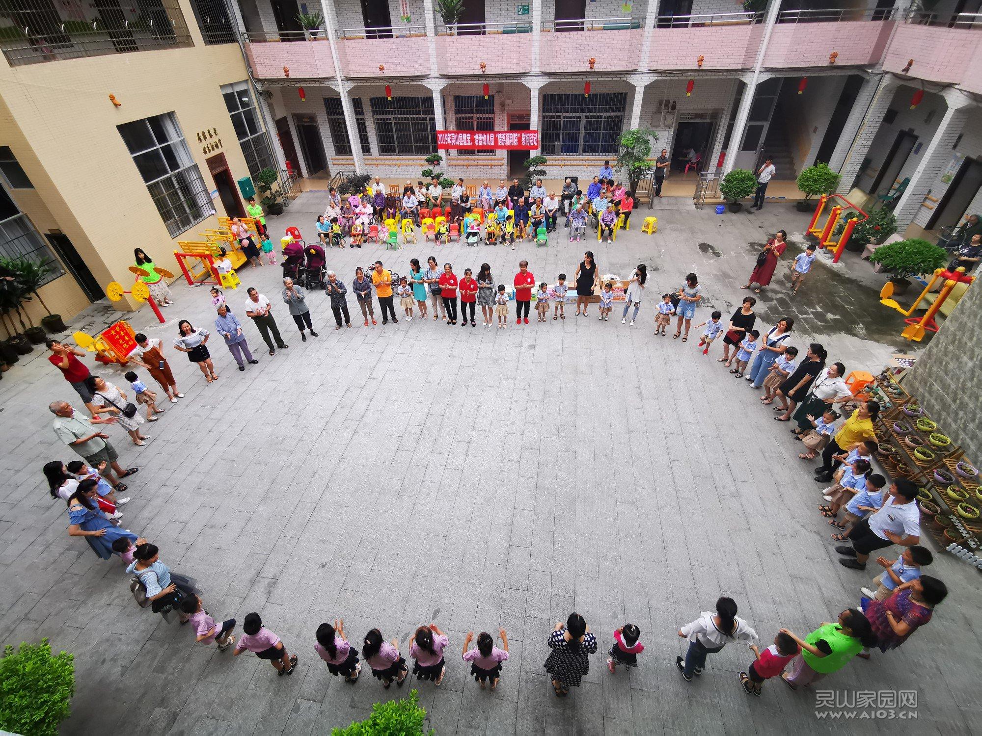 图2:培蕾幼儿园、星宝幼儿园与院内老人儿童一起唱歌跳舞.jpg