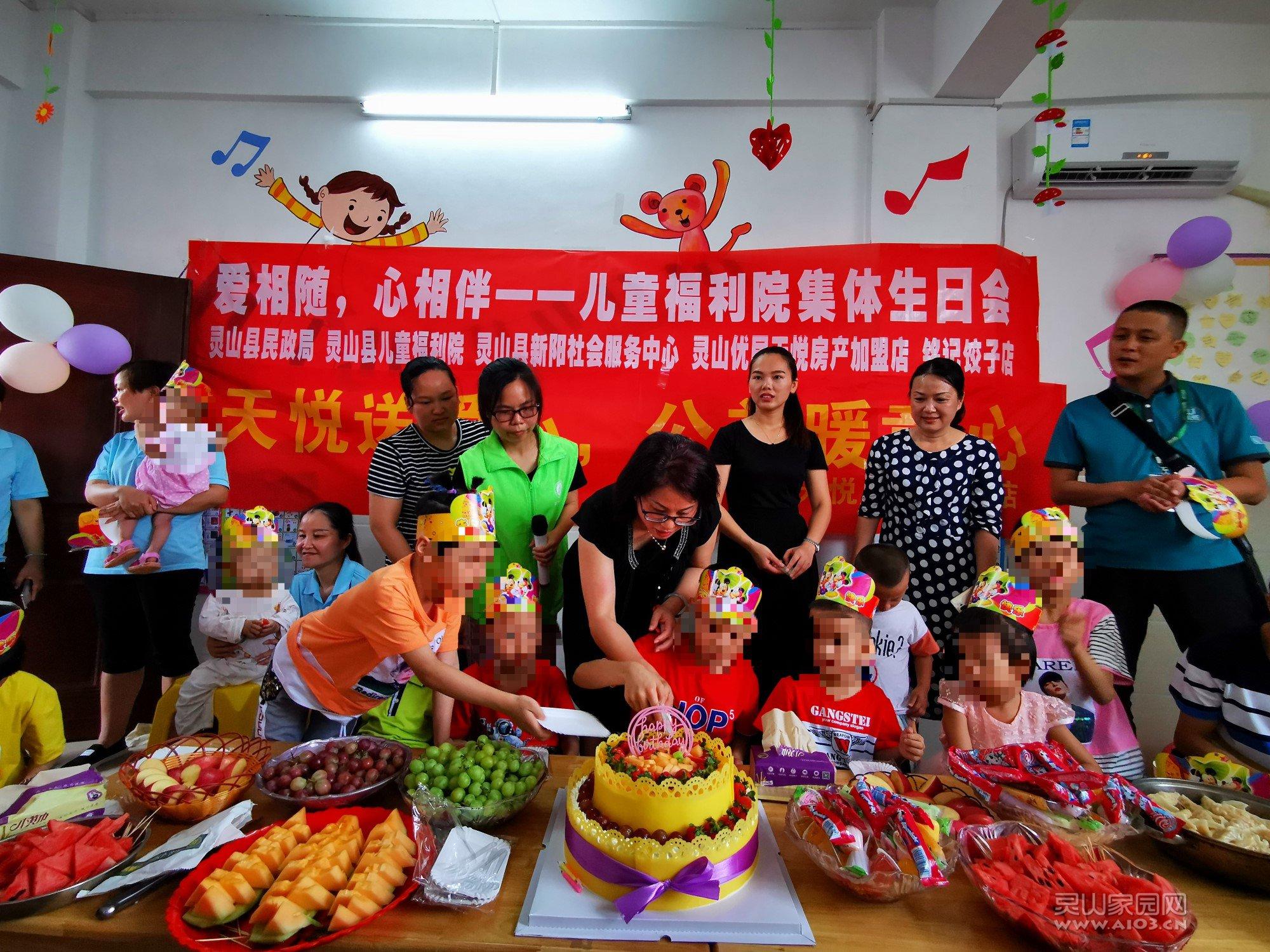 图3:民政局劳春燕局长为孩子们切蛋糕.jpg