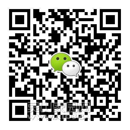黄玉连微信二维码.jpg