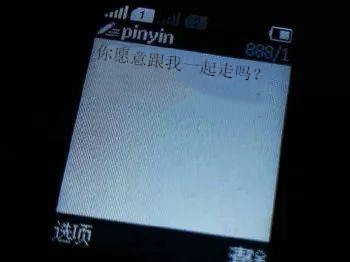 2ba27d1f75b74be39dd4415044ac1947.jpg