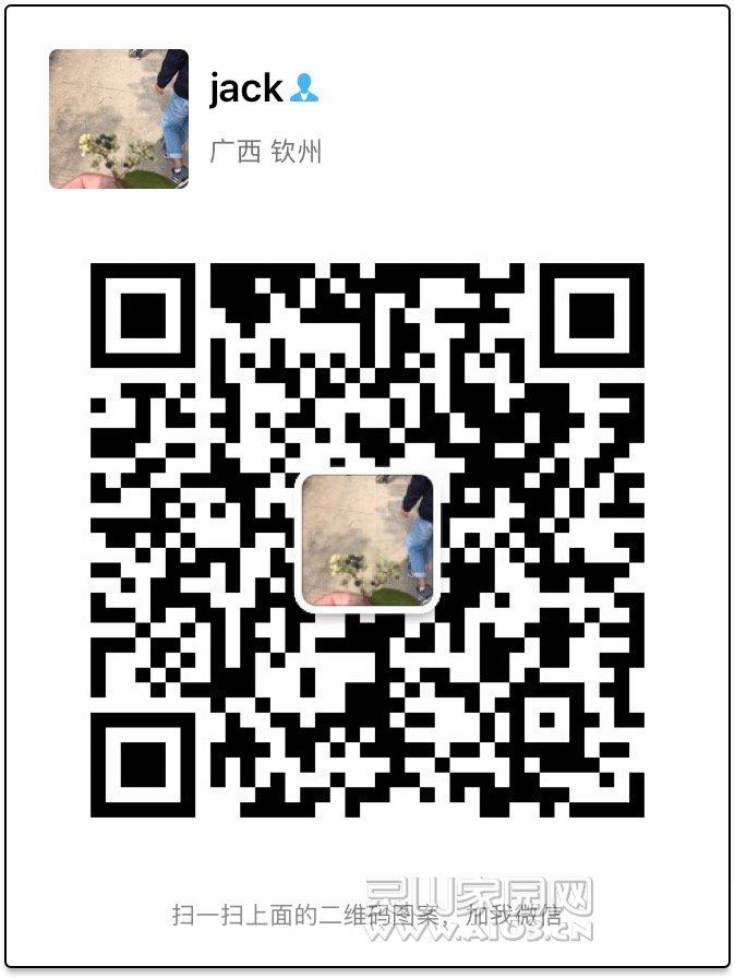 微信图片_20190617161708.jpg