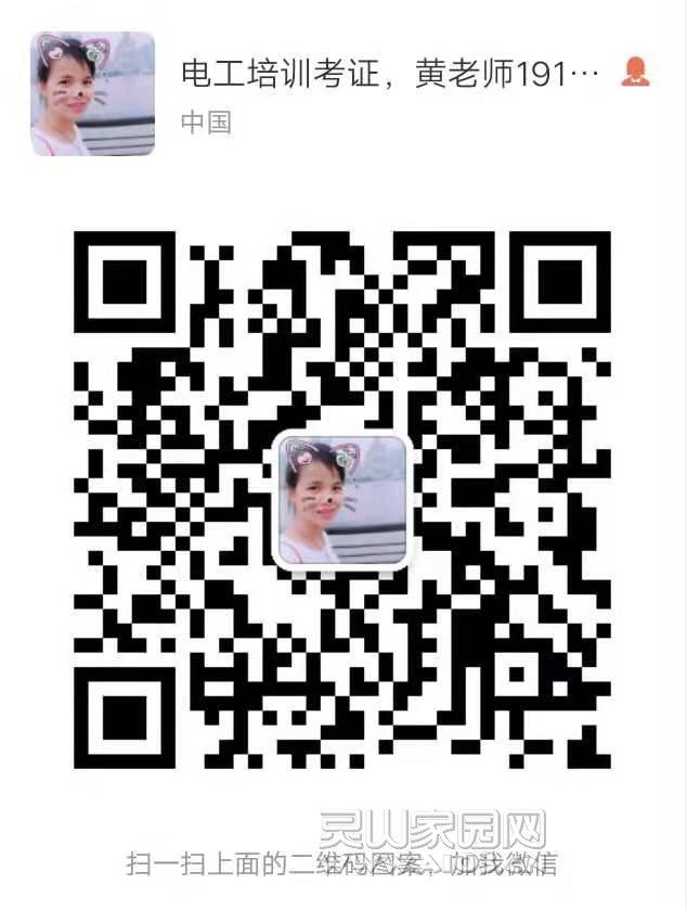 微信图片_20190716173333.jpg