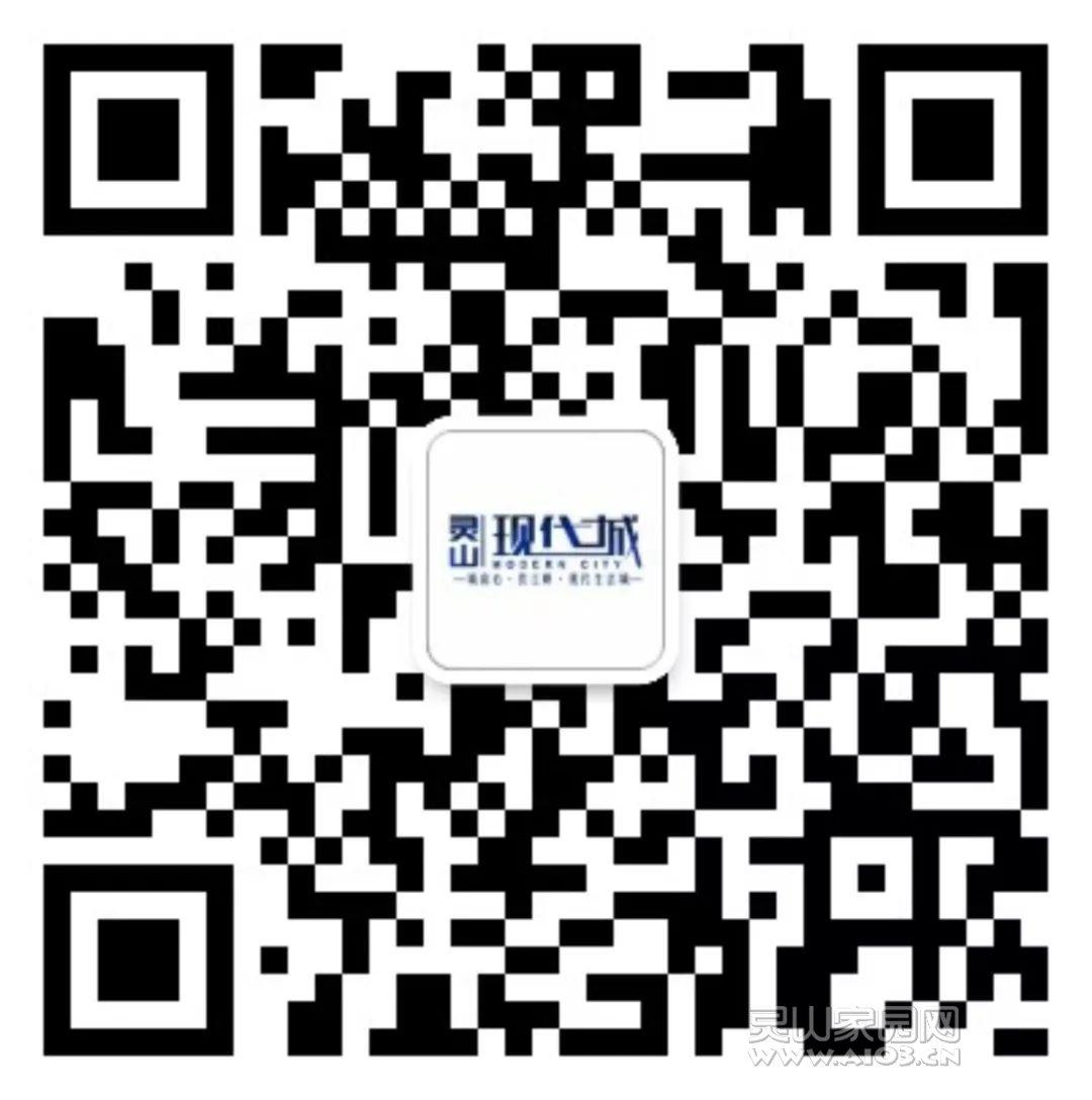 7月27日晚上,灵山人民广场,邀你来抢红包!