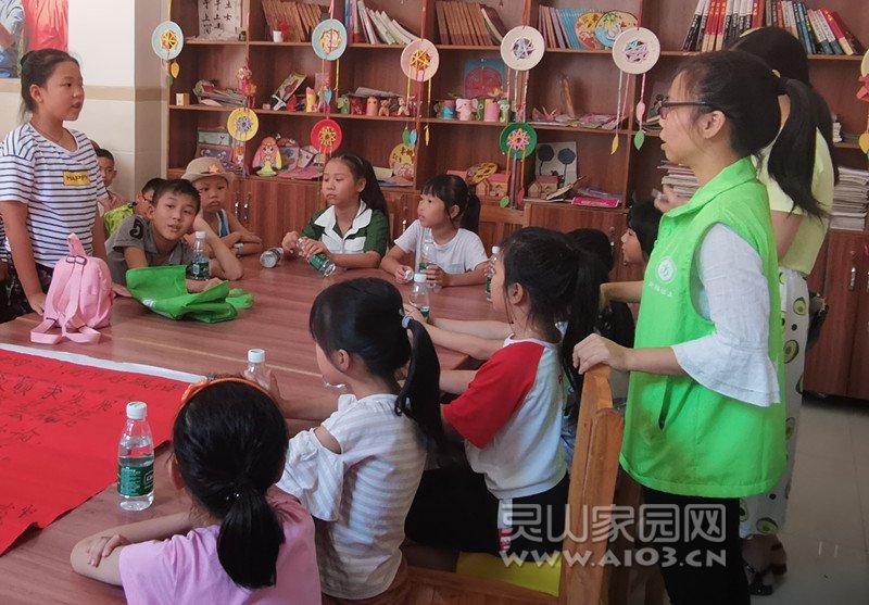 图6:学生分享活动收获和感想.jpg
